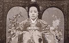 조선왕실 동영상 사망 사건