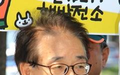 """""""탈핵하면 전기료 폭탄? 길게 보면 원전이 더 비싸"""""""