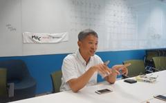 <뉴논스톱> 만든 스타 PD가 찍는 'MBC 살리기 드라마'
