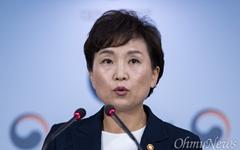 8.2 부동산 대책, 규제 총동원 '강남' 정조준