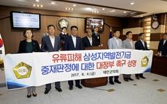 태안군의회, 유류 피해기금 49% 배정에 반발