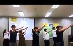 [모이] 중독성 강한 '신고리 댄스'에 도전했어요