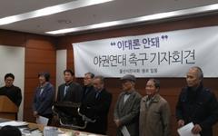 """""""지방선거 단일화는 없다"""" 각개약진 시작한 울산 정치권"""
