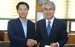 [사진] 한경호 경남지사 권한대행, 박종훈 교육감과 환담