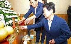 """정치권도 STX조선 참사에 관심 """"재발방지대책 세워야"""""""