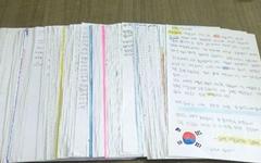 '친절한 정숙씨'가 답장한 '이리동산초 학생 편지' 공개합니다