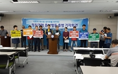 """촛불혁명의 완성은 정치 개혁, """"왜곡된 정치판 바꿔야"""""""