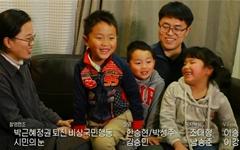 """""""그런 방송국도 있어?"""" 아이들도 모르는 KBS·MBC"""