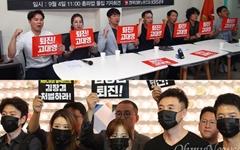 이명박근혜의 콜라보... KBS·MBC 흑역사 총정리