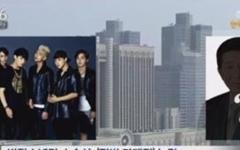 """MBC """"노무현 전 대통령 '일베' 사진 사용 사과"""