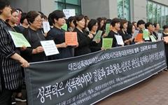 """""""대전 경찰과 교육청은 한 달 동안 무엇을 했습니까"""""""