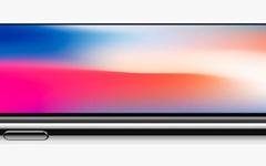애플 아이폰X 공개... 페이스ID·OLED화면 탑재