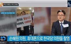 MBC 사태부터 사드 논란까지, 엉뚱한 데 책임 묻는 종편