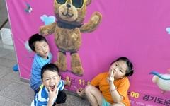 세 남매 아빠가 바라본 '사립유치원 휴업'