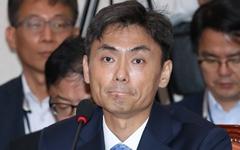 박성진 중기부장관 후보자 자진사퇴