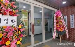 [모이] 인사동 미술관 앞에서 '이명박' 발견
