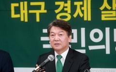 """박성진 자진 사퇴에 안철수 """"인사 최종 책임은 대통령"""""""