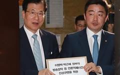 """'MB 블랙리스트'부터 PD수첩까지... 민주당 """"언론적폐 국정조사 하자"""""""
