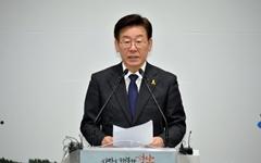 """이재명 """"7번째 승마장 특혜의혹, 흠집 내기 끝이 없어"""""""