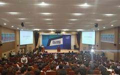 더민주, 전국 소상공인 당원보고 대회 열려