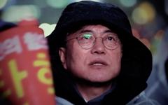 """[영상] 문재인 대통령 """"세계시민상, 국민께 바치고 싶다"""""""