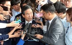 """정의당 """"김인식 KAI 부사장 죽음, 석연치 않다"""""""