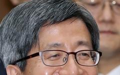 [속보] 김명수 대법원장 후보자 임명동의안 국회 통과