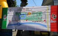 충북 음성군 대표 축제들, 21일 개막