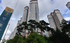 아파트 분양원가 공개 항목 대폭 확대…국회 국토위 통과