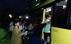청주 중·고생 통학차량 운행정지 위기에 학생 발동동