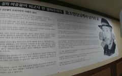 고 조영삼씨 사흘째 시민사회장, 추모 발걸음 이어져