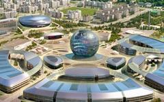 아스타나 엑스포를 통해 달라진 위상을 뽐낸 카자흐스탄