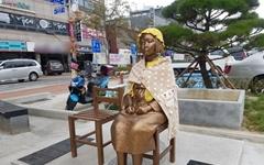 [사진] 쌀쌀해진 날씨에 담요 덮은 '홍성 평화의 소녀상'
