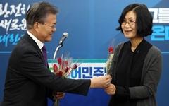 '성폭력 전문가' 권인숙, 군 적폐청산위원으로 활동한다