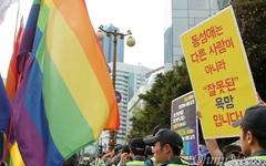 """해운대 수 놓은 '무지개' vs. """"동성애하면 암 걸려"""""""