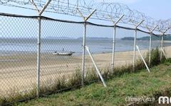 65년간 가로막고 있던 철조망이 사라진 아름다운 해변