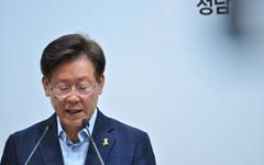 이재명 명단공개까지... 성남시 무상교복 조례 논란, 왜?