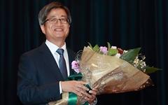 [오마이포토] 축하 꽃다발 받은 김명수 대법원장
