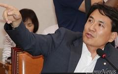 '아파트 분양원가 공개 확대',  자유한국당에 발목 잡히나