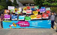 인천 개헌 속으로, '정치개혁인천행동' 발족