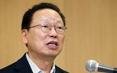 금융권에 여전한 이명박-박근혜 그림자