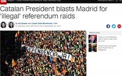 스페인-카탈루냐, 쪼개지나... 분리독립 투표 '운명의 날'