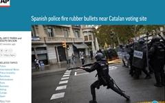 스페인, 고무탄 쏘며 카탈루냐 독립투표 저지 '유혈 사태'