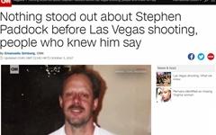 미 라스베이거스 총기 난사범, 회계사 출신 재산가