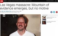 59명 목숨 앗아간 라스베이거스 총기 참사, 미궁 빠지나