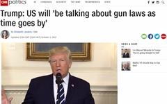 """다시 고개 드는  '총기규제'... 트럼프 """"나중에 논의하자"""""""