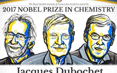 '저온 전자현미경' 개발한 과학자 3명, 노벨화학상 수상
