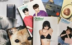 동물복지를 생각하는 패션잡지가 있다
