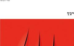 무인도에 남겨진 로빈슨, 그의 자유가 비극이 되는 경우