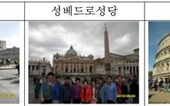 '두바이의 기적'을 서울 강북구가 벤치마킹 한다구요?